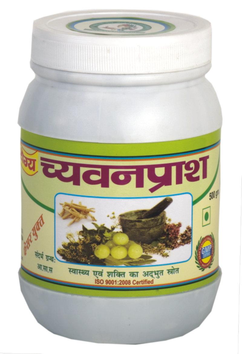 Chyawanprash 500gm