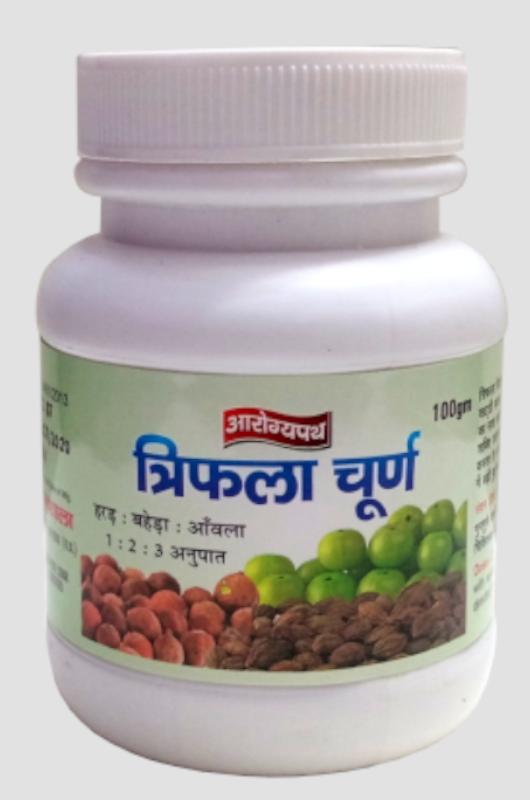 Triphala Churna 100gm